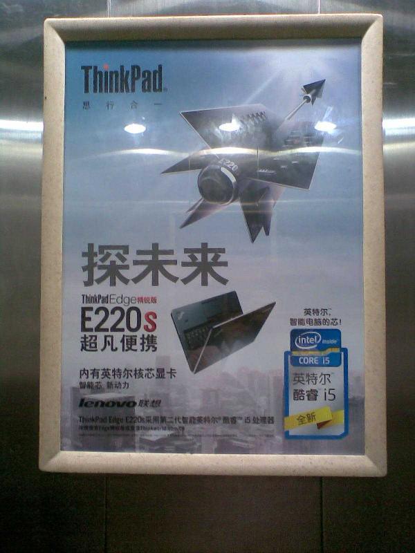 南京电梯框架广告覆盖优势