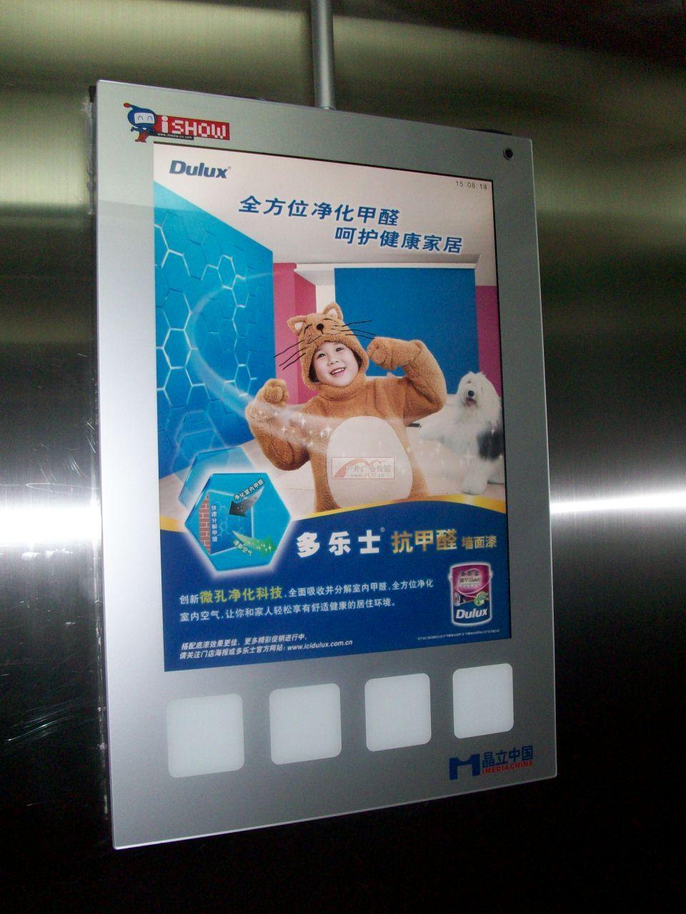 电梯广告怎么做?