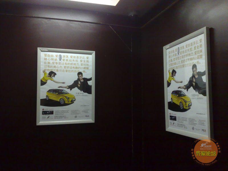 楼宇电梯媒体广告投放效果