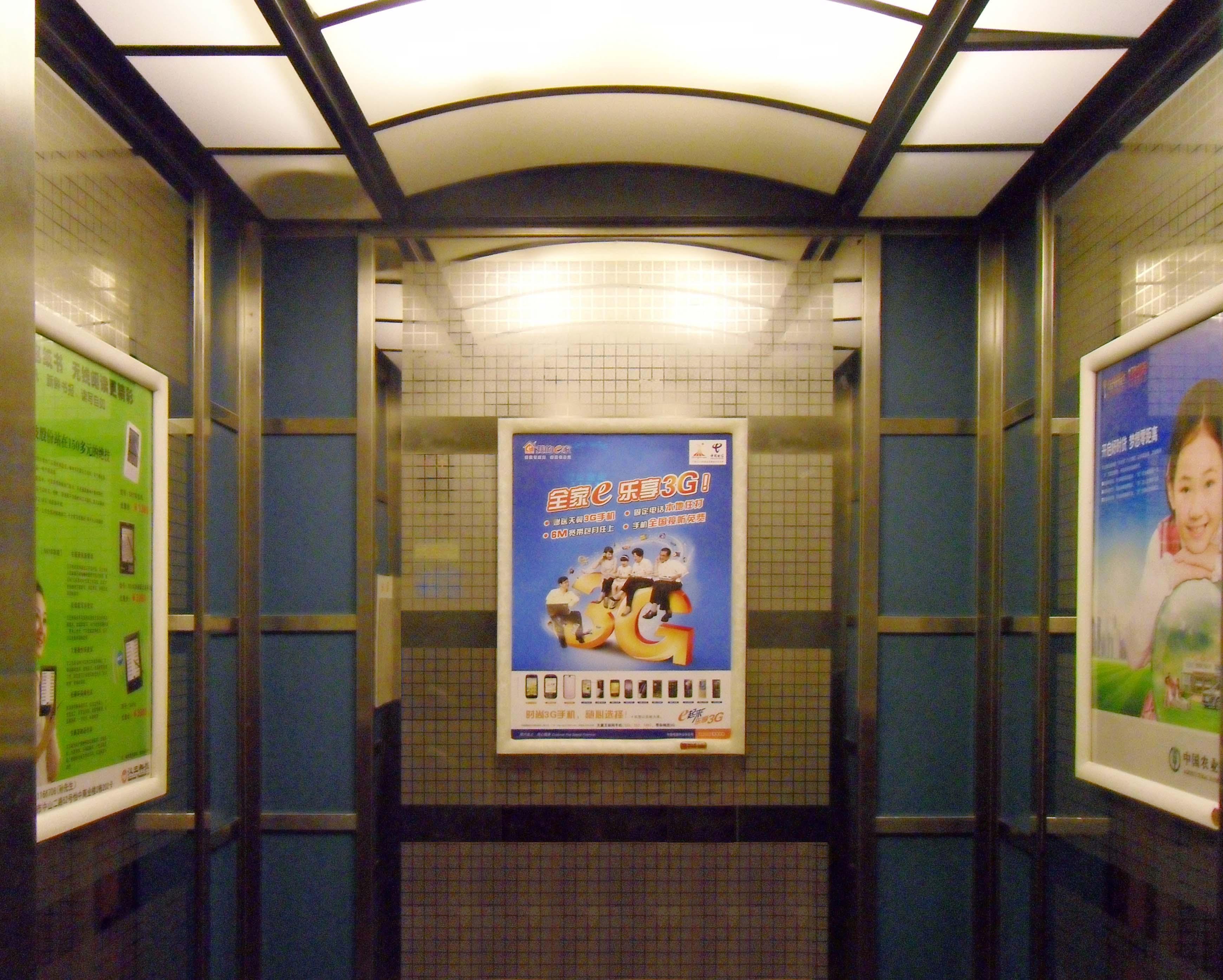 电梯广告联系电话怎么投放