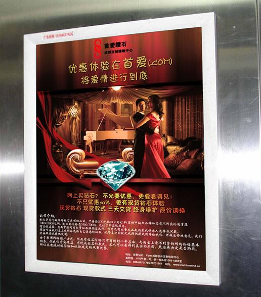 常府风华苑商务楼电梯广告