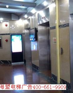 楼宇电梯媒体