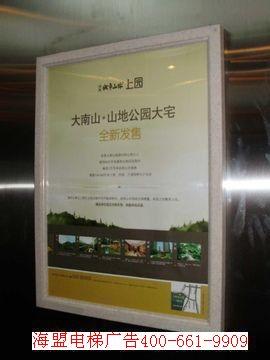 创新滨江广场