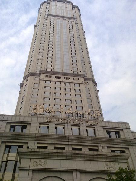 城市名人广场电梯广告