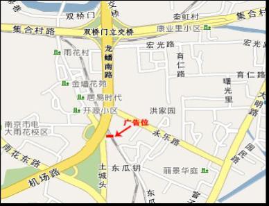 地点:南京市城东干道,机场连接线与宁溧快速路交汇处