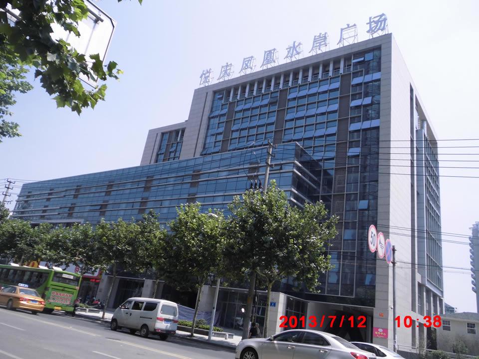 南京凤凰水岸广场电梯媒体
