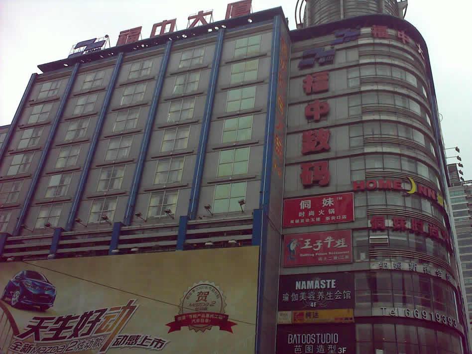 南京福中大厦电梯广告