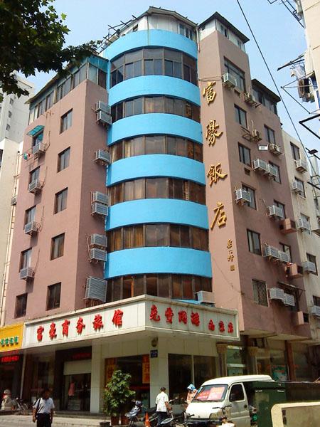 南京富豪饭店电梯广告