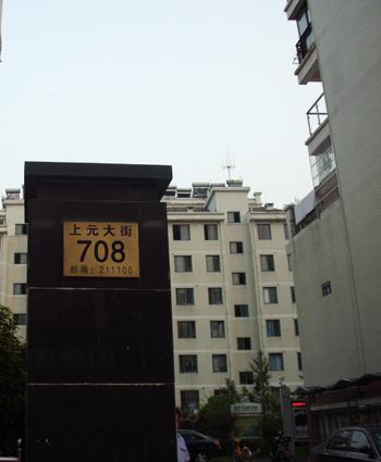 南京广都苑电梯广告