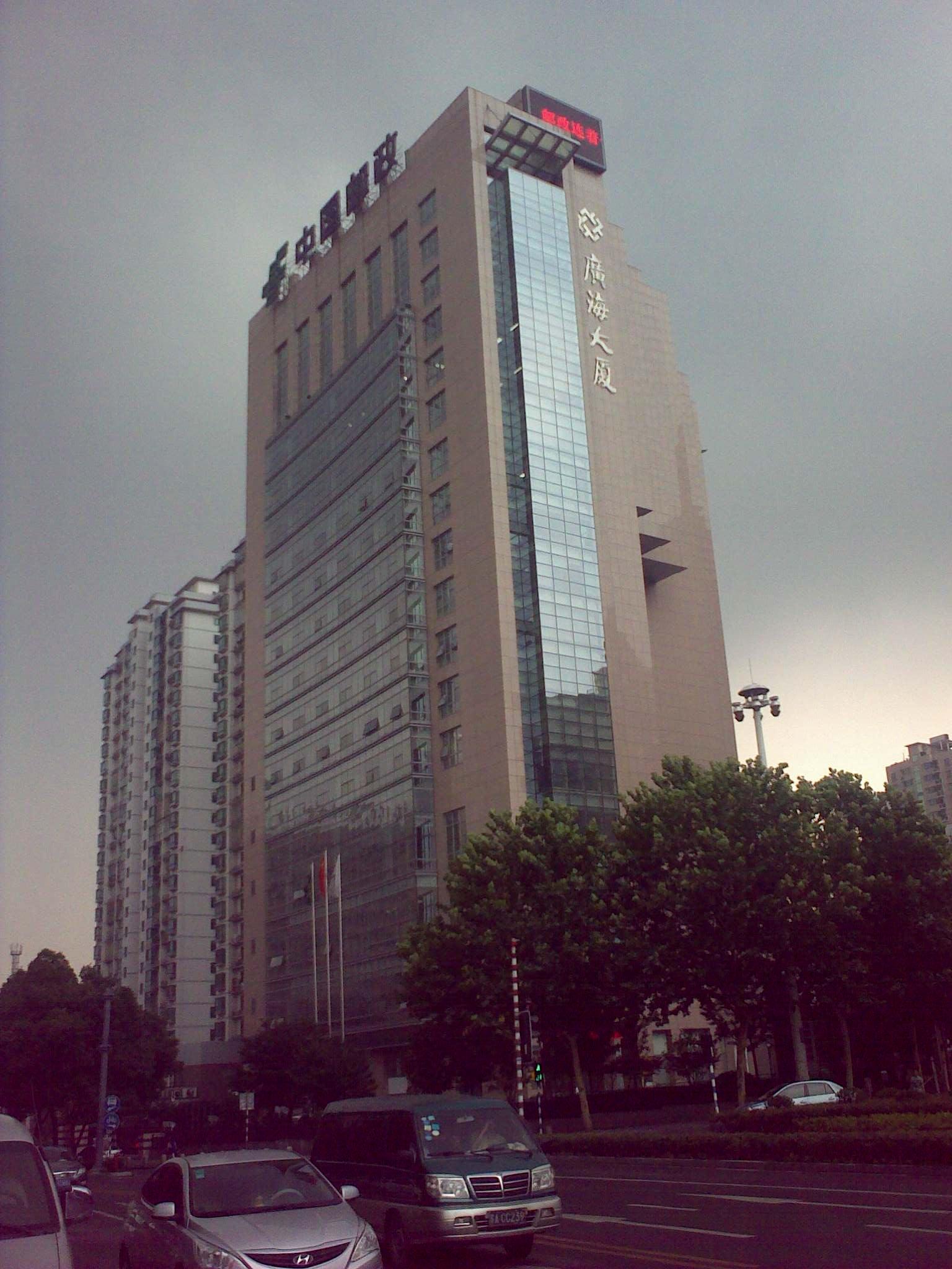 南京广海大厦电梯广告
