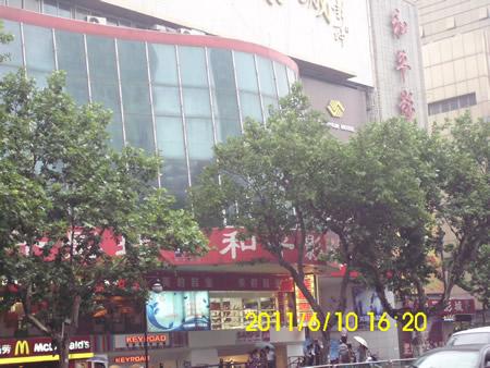 南京和平影视城电梯广告