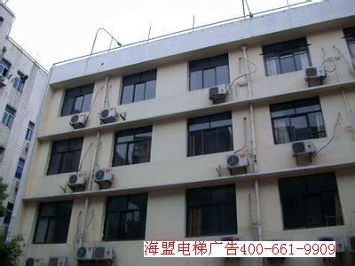南京73852部队公寓电梯广告