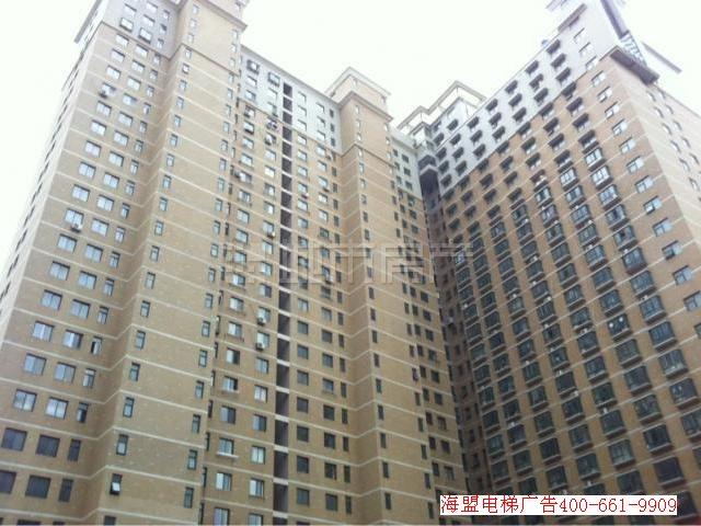 烟台福海阳光花园小区电梯广告