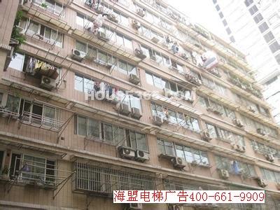 南京白衣庵公寓电梯广告