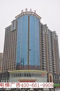 烟台湘商大厦公寓电梯广告